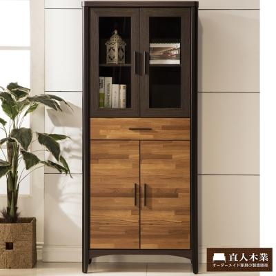 日本直人木業傢俱-BRAC層木80CM書櫃(80x40x184cm)免組