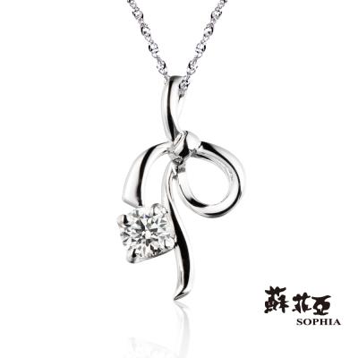蘇菲亞SOPHIA 鑽石項鍊-綺麗亞0.20克拉FVS2鑽鍊