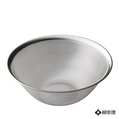 柳宗理 不鏽鋼漏盆 - 直徑23cm