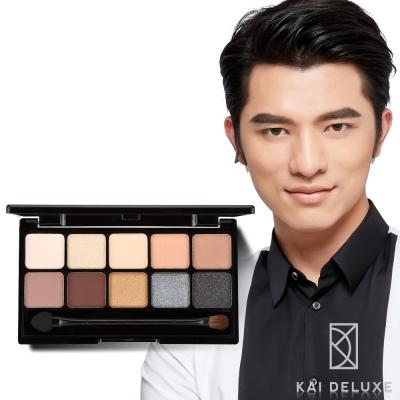 KAI DELUXE 型色大師 10色經典眼彩盤