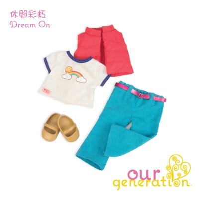 Our generation 休閒彩虹 (3Y+)
