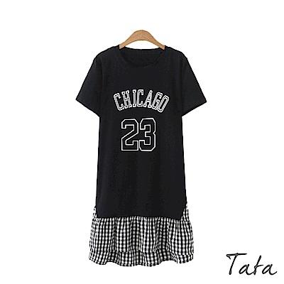 字母拼接格紋下擺洋裝 共二色 TATA
