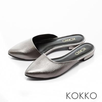 KOKKO-經典尖頭真皮平底穆勒拖鞋 -金屬銀