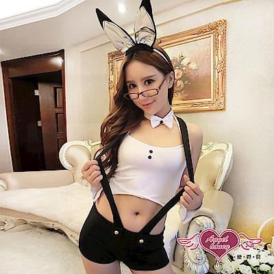 角色扮演 活力滋味 兔女郎派對表演服(黑白F) AngelHoney天使霓裳