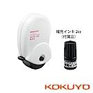 KOKUYO 滾輪式資料安全印章10mm-白