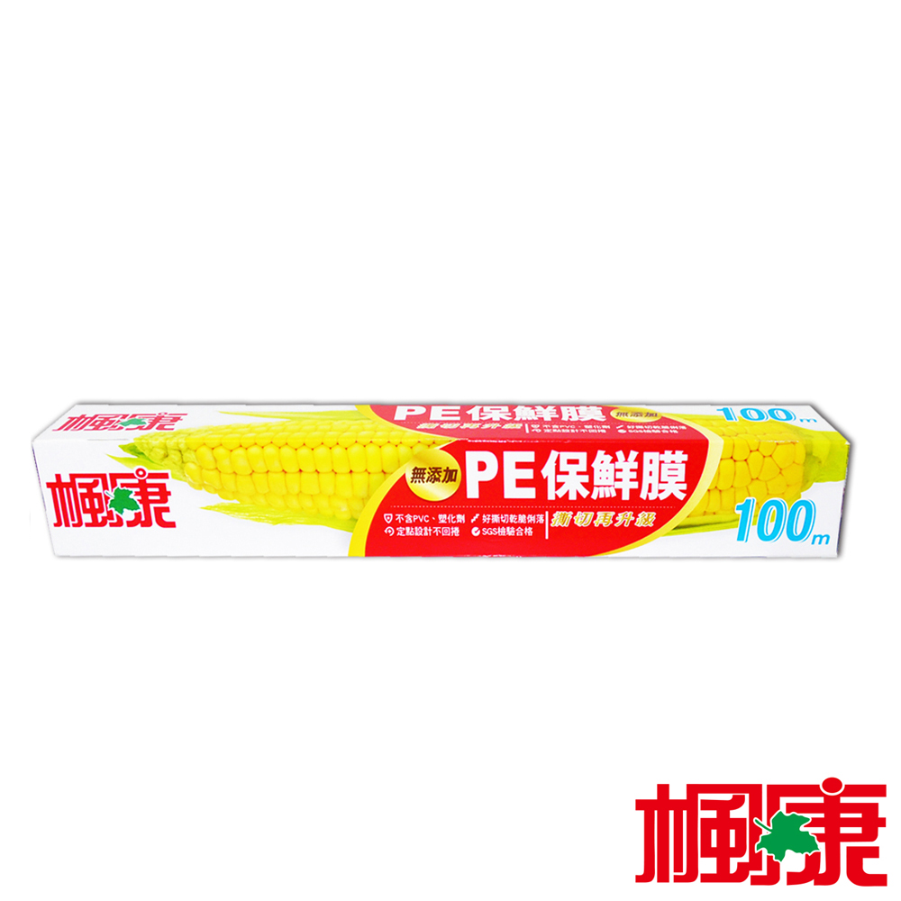 楓康 PE保鮮膜 (30cmX100m)