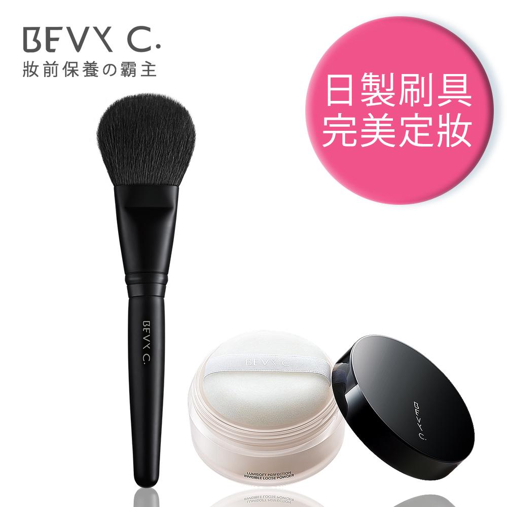 BEVY C.輕柔瓷肌蜜粉刷具組