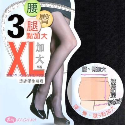 香川 XL加大全透明超彈性耐勾透膚絲襪6入組(款式任選)