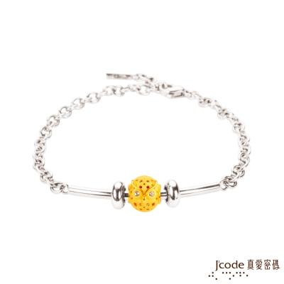 J code真愛密碼金飾 守護愛情黃金/純銀白鋼手鍊