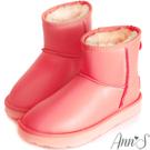 Ann'S俏皮甜心-防潑水素面短筒雪靴 粉