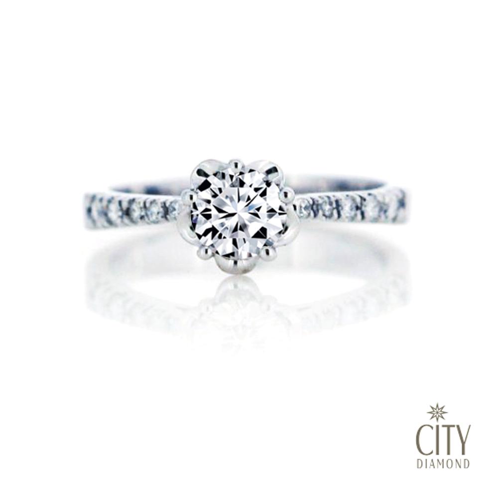 City Diamond『野薑花之舞』30分鑽戒
