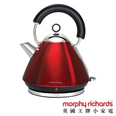英國Morphy-Richards-快煮笛音壺1