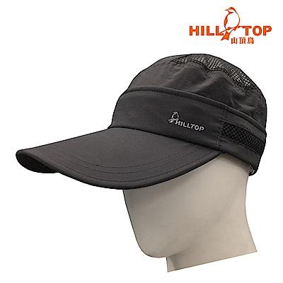 【hilltop山頂鳥】超潑水抗UV兩用遮陽帽S01XF0-深灰