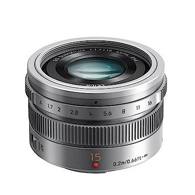 Panasonic LEICA DG 15mm F1.7大光圈定焦鏡 (公司貨)