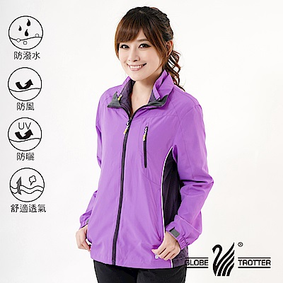 【遊遍天下】中性款抗UV防風防潑水外套 GJ10017紫色