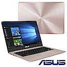 ASUS UX410UF 14吋筆電(i5-8250U/256G/MX130/玫瑰金