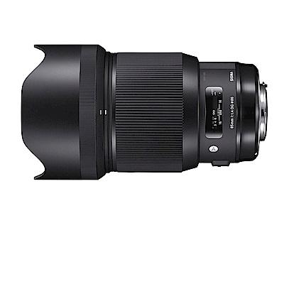 SIGMA 85mm F1.4 DG HSM Art 平輸