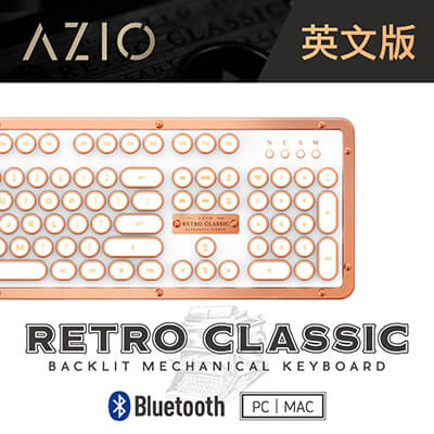 AZIO RETRO POSH BT 藍芽真牛皮打字機鍵盤(PC/MAC)英文版