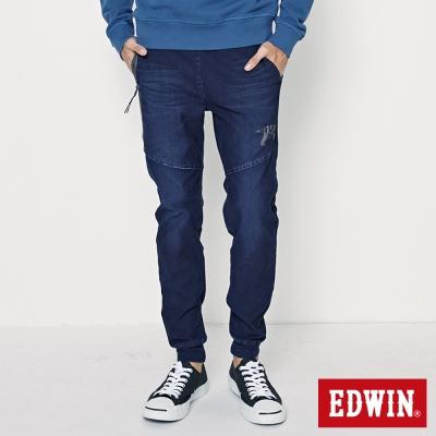 EDWIN-迦績褲JERSEYS慢跑束口褲-男-原