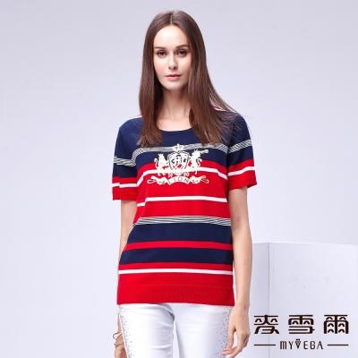 麥雪爾 皇冠圖案條紋棉質針織上衣-紅