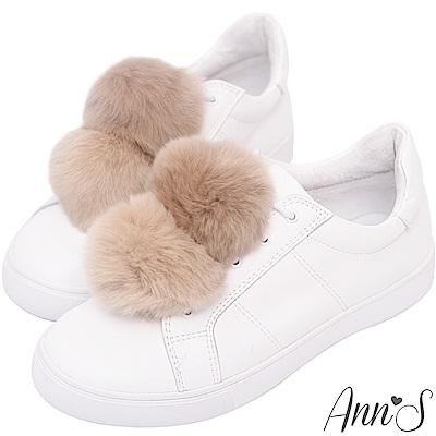 Ann'S漸層可愛毛毛球多WAY真皮小白鞋-棕