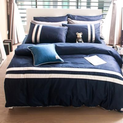 OLIVIA  玩色彩 藍白  雙人床包枕套三件組 素色無印