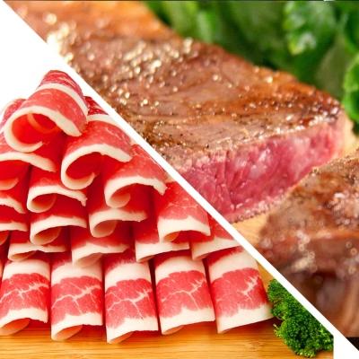 好神 美國特選安格斯嫩肩牛排+五花牛肉片20件組(牛排10片+肉片10包)
