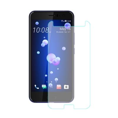 【SHOWHAN】HTC U11 9H鋼化玻璃貼 0.3mm疏水疏油高清抗指紋