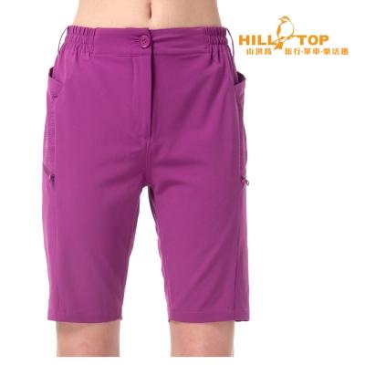 【hilltop山頂鳥】女款抗UV超潑水彈性短褲S09F61古歐紫
