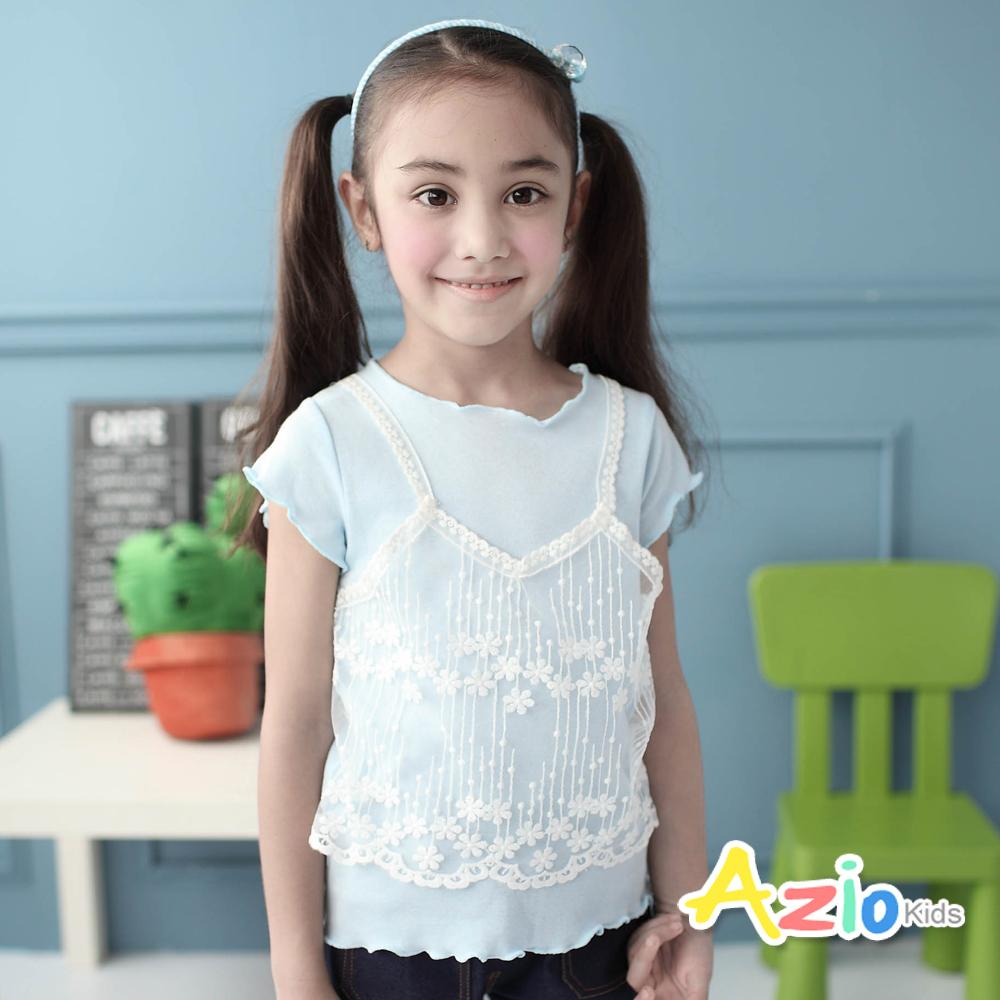Azio Kids-上衣 捲邊刺繡蕾絲假吊帶上衣(淺藍)