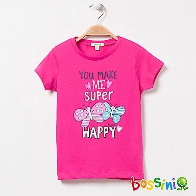 bossini女童-印花短袖T恤09玫瑰色