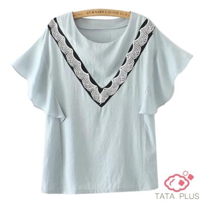 荷葉袖拼接網紗蕾絲上衣 中大尺碼 共二色 TATA