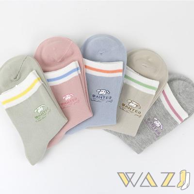 Wazi-小白狗條紋撞色中筒襪-1組五入