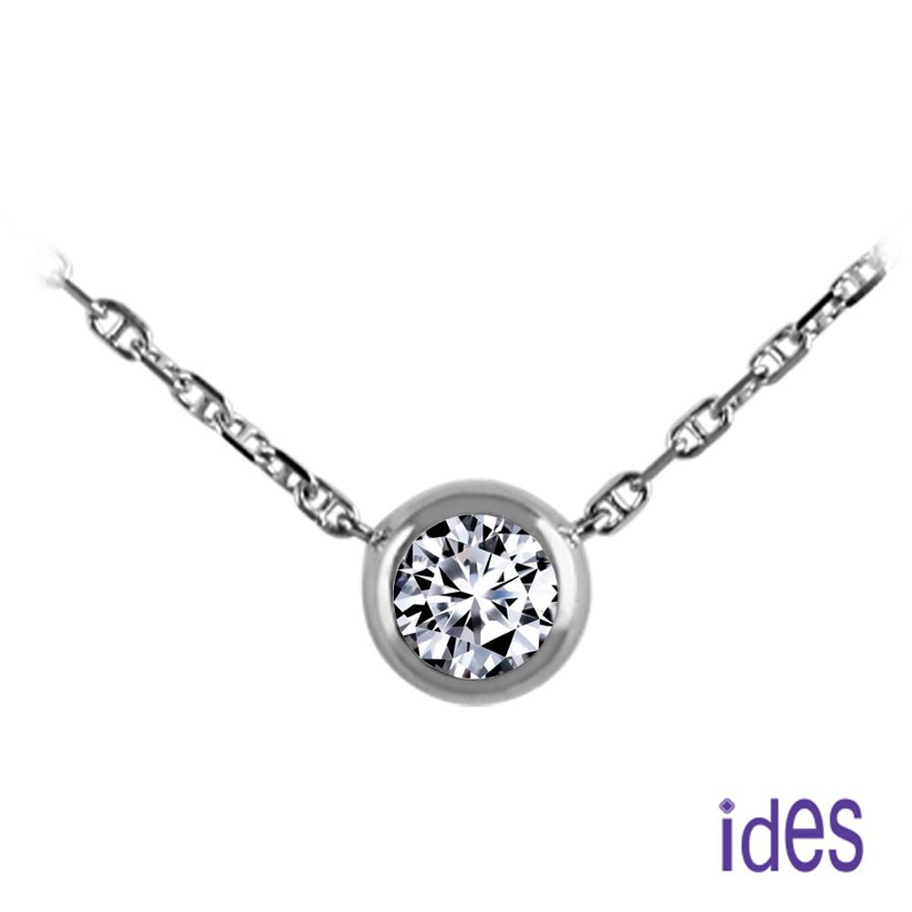 ides愛蒂思 精選50分E/VVS1八心八箭完美車工鑽石項鍊/包鑲