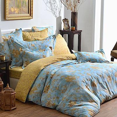 義大利La Belle 香格儷影 雙人純棉床包枕套組