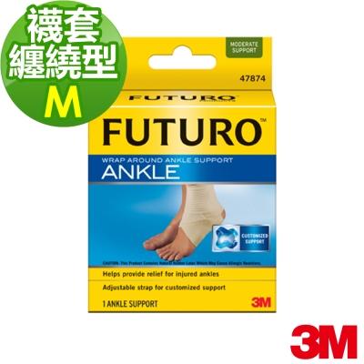 3M FUTURO 護踝 (襪套纏繞型)- M