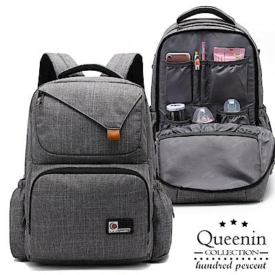 DF Queenin日韓 - 減震機能式型男爸爸後背包-共2色