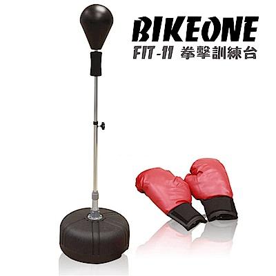 BIKEONE FIT-11 拳擊訓練台