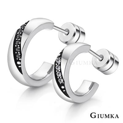 GIUMKA 真情不變 珠寶白鋼情侶耳環 銀色 單邊單個