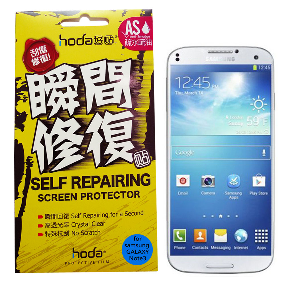 HODA ASR Samsung Galaxy Note3瞬間修復疏油疏水螢幕保護貼