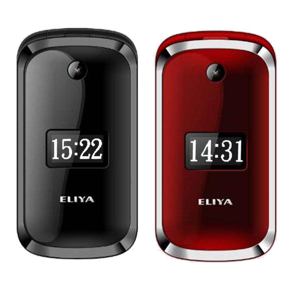 ELIYA W680 3G翻蓋式銀髮族手機(公司貨)
