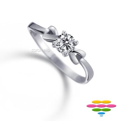 彩糖鑽工坊 19分鑽石戒指 蝴蝶結鑽戒 結系列