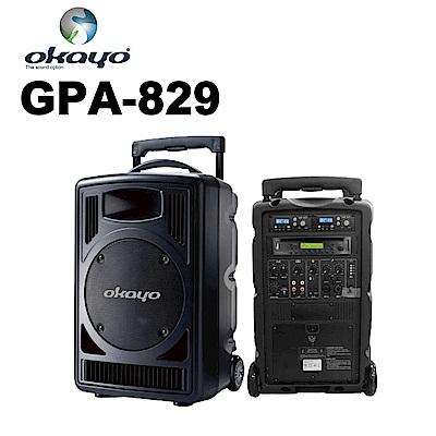 【景誠okayo】GPA-829移動式無線擴音機