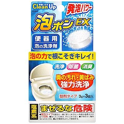 紀陽 馬桶泡沫清潔錠(3g×3入)