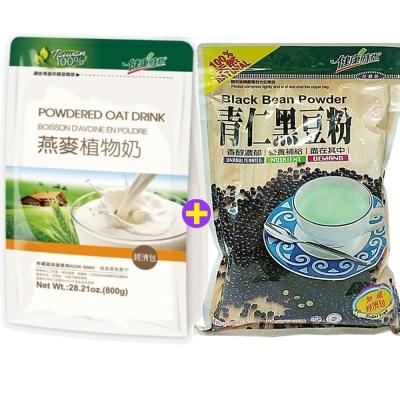 健康時代 養生雙寶4入組(燕麥植物奶x2+青仁黑豆粉x2)