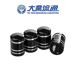 炫彩輪胎氣嘴蓋-黑(圓形)鋁合金材質 螺紋設計 汽車/機車/自行車皆適用