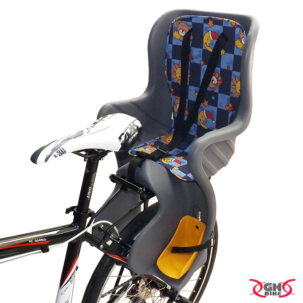 GH BIKE 自行車後置型流線兒童安全座椅