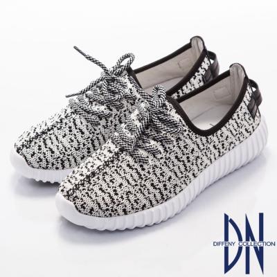 DN 輕盈簡約 率性織布綁帶休閒運動鞋-白