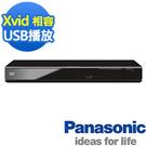 Panasonic國際牌 DVD播放器 DVD-S500