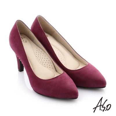 A.S.O 個性美型 全真皮水鑽奈米高跟鞋 酒紅色